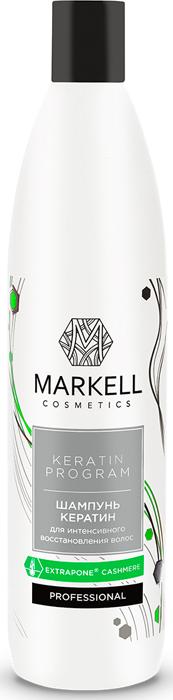 """Шампунь кератиновый Markell """"Professional"""", для интенсивного восстановления волос, 500 мл"""