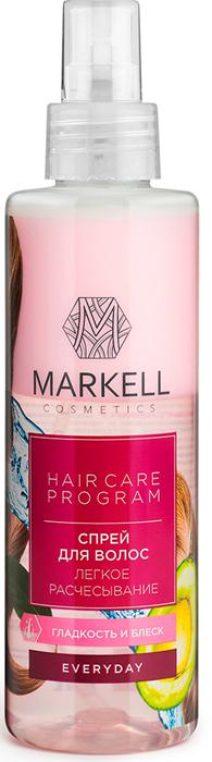 Спрей для волос Markell Everyday, легкое расчесывание, 200 мл4810304016050Идеальное средство для длинных, вьющихся и непослушных волос. Облегчает расчесывание волос по всей длине, предупреждает ломкость и пересушивание волос. Придает безупречную гладкость и зеркальный блеск.МАСЛО АВОКАДО И ВИТАМИН F незаменимы в уходе за окрашенными, поврежденными и чрезмерно сухими волосами. Увлажняют и питают волосы, устраняют секущиеся кончики.ПАНТЕНОЛ восстанавливает структуру волос, создает на каждом волоске невидимую пленку, которая обеспечивает защиту от негативных воздействий внешних факторов (УФ-лучи и высокие температуры)