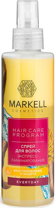 """Спрей для волос Markell """"Everyday"""", экспресс-ламинирование, 200 мл"""