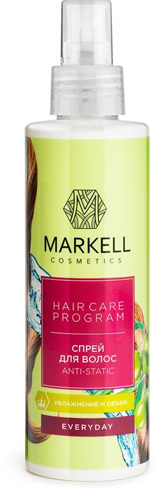 "Спрей для волос Markell ""Everyday"", anti-static, 200 мл"