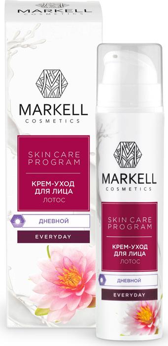 """Крем-уход для лица Markell """"Everyday"""", дневной, с лотосом, 50 мл"""