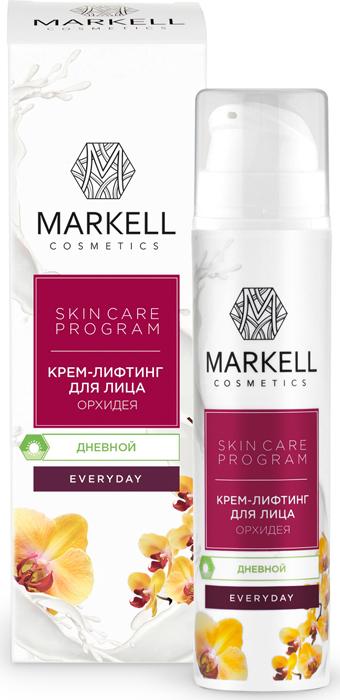 """Крем-лифтинг для лица Markell """"Everyday"""", дневной, с орхидеей, 50 мл"""