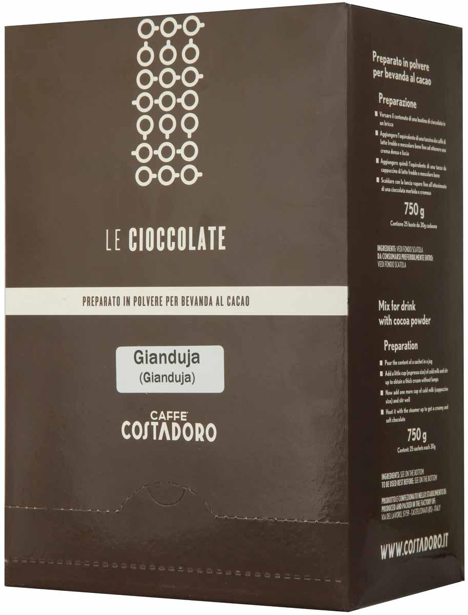 Какао растворимый Costadoro Le Cioccolate Gianduja Chocolate, 25 шт по 30 г