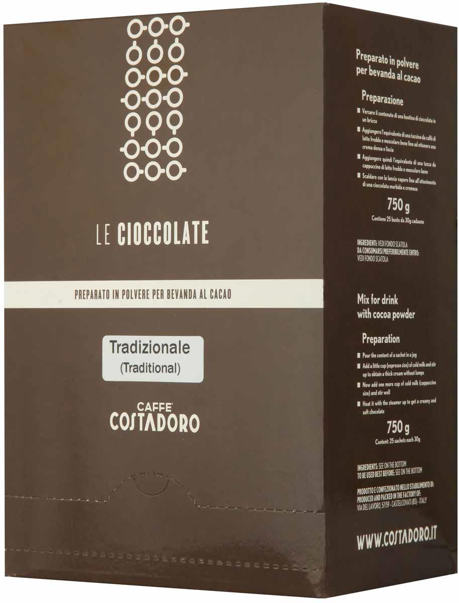 Какао растворимый Costadoro Le Cioccolate Tradizionale, 25 шт по 30 г