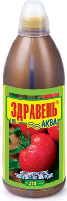 Удобрение Здравень аква, для томатов и перцев, 1,85 л удобрение florizel гелеобразное органическое биогумус для томатов и перцев 350мл