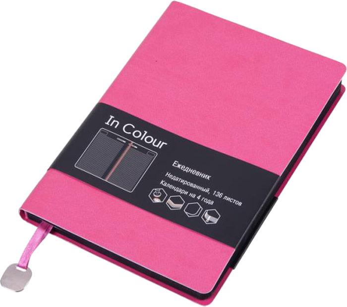 Ежедневник Listoff, цвет: розовый, 136 листов ежедневник listoff графика стиль и цвет а5 128 листов
