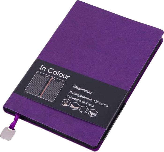 Ежедневник Listoff, цвет: фиолетовый, 136 листов ежедневник listoff офисный стиль яркий цвет а5 176 листов