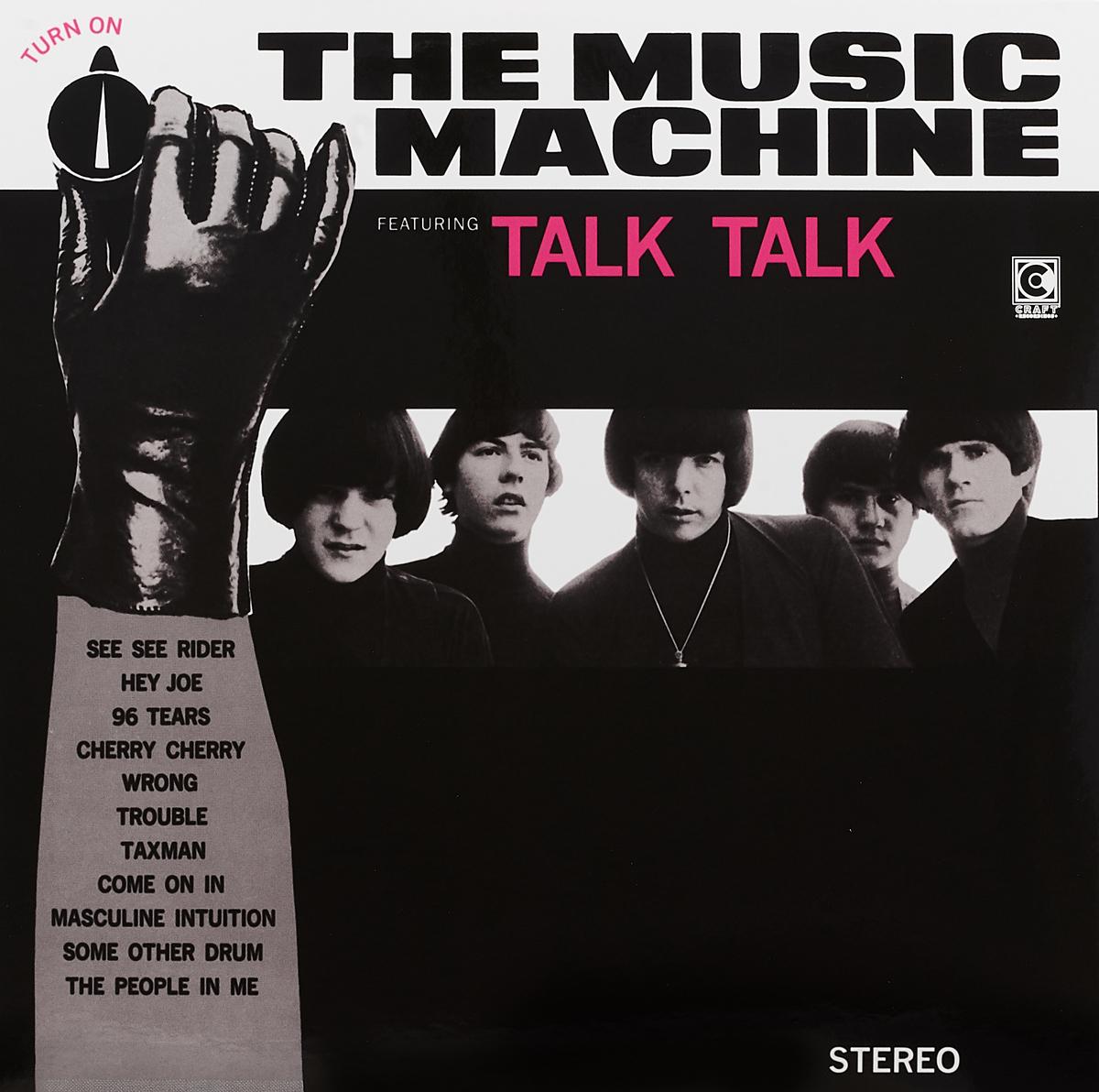 The Music Machine Machine. (Turn On) (LP)