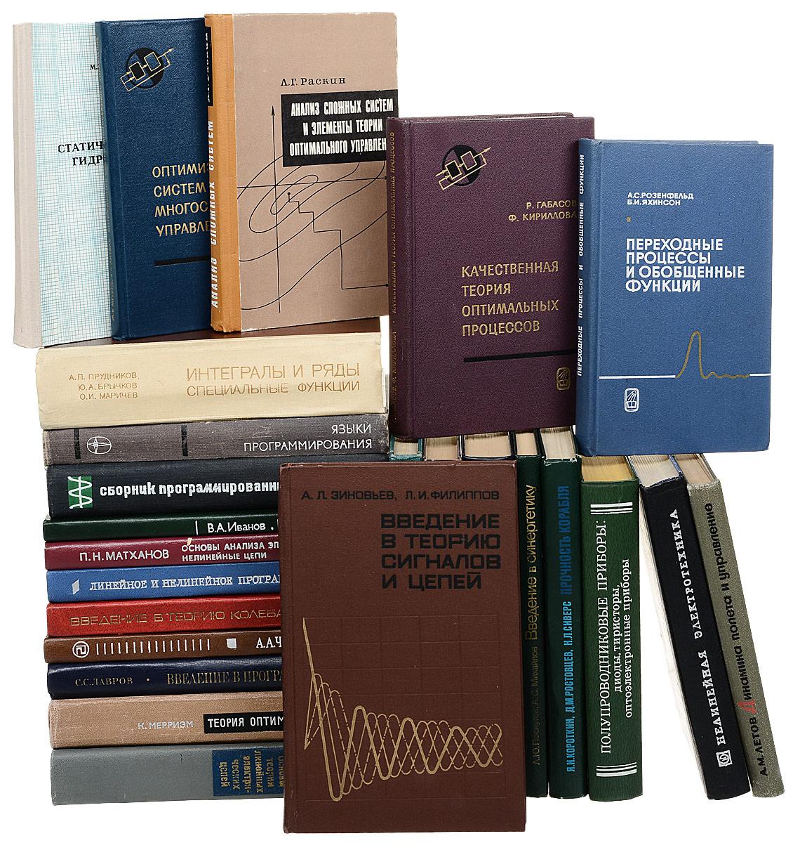 Серия Физико-математическая литература (комплект из 25 книг) серия литература эпохи возрождения комплект из 3 книг