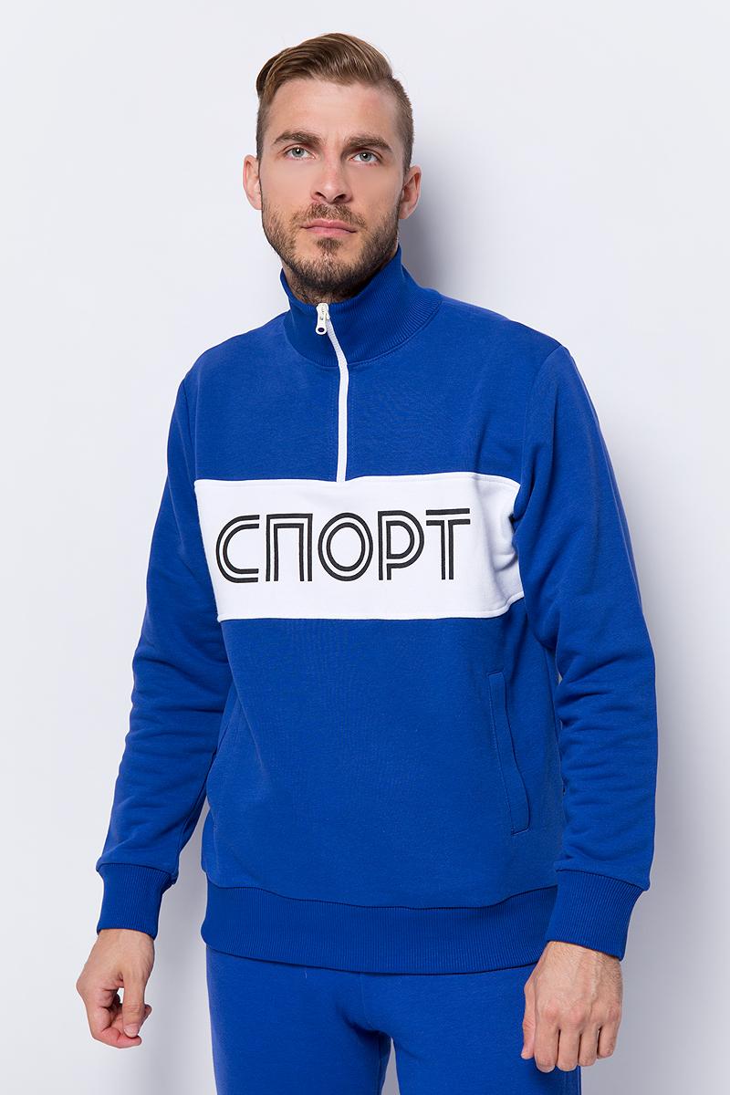 Олимпийка Mother Russia олимпийка мужская mother russia спорт цвет синий ол000000003 размер s 46