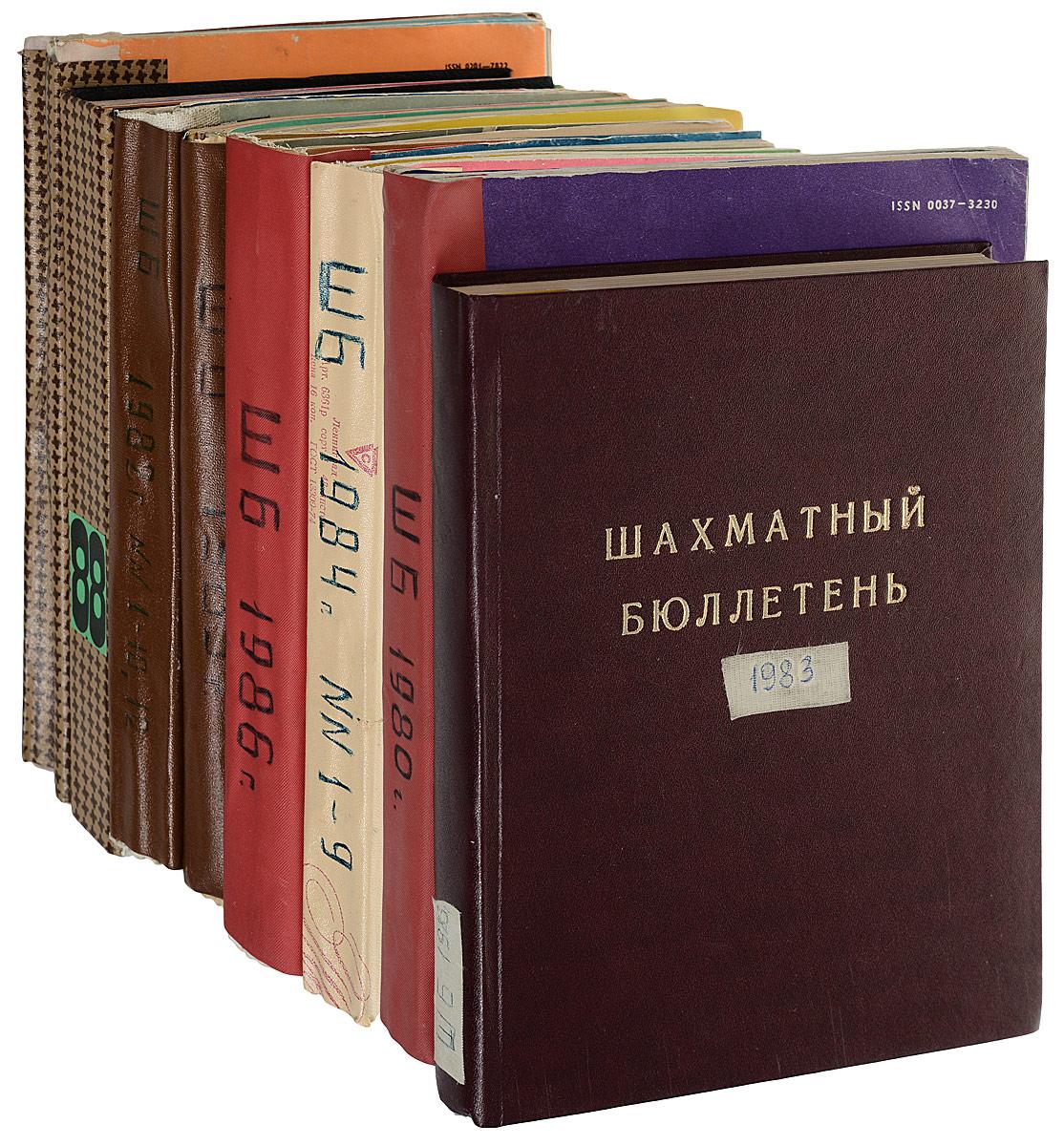 Подшивка журнала Шахматный бюллетень(комплект из 9 конволют) наука и техника 26 52 конволют