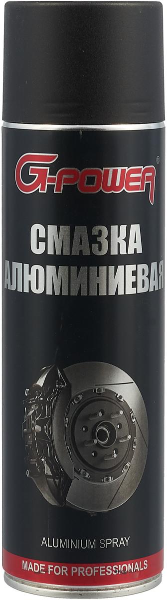 "Смазка алюминиевая ""G-Power"" аэрозоль антизадирная, 650 мл"