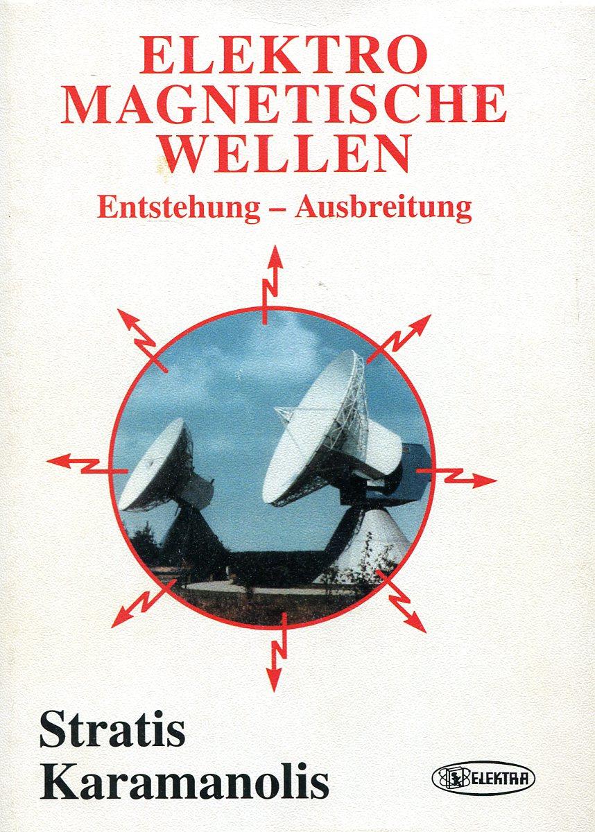 Stratis Karamanolis Elektromagnetische Wellen: Entstehung - Ausbreitung диффракция электромагнитных волн на некоторых телах вращения