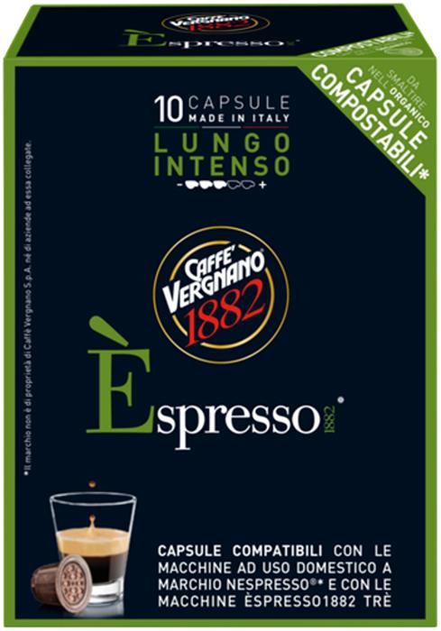 Капсулы Vergnano E'spresso Lungo Intenso, 10 шт капсулы vergnano e spresso cremoso 10 шт