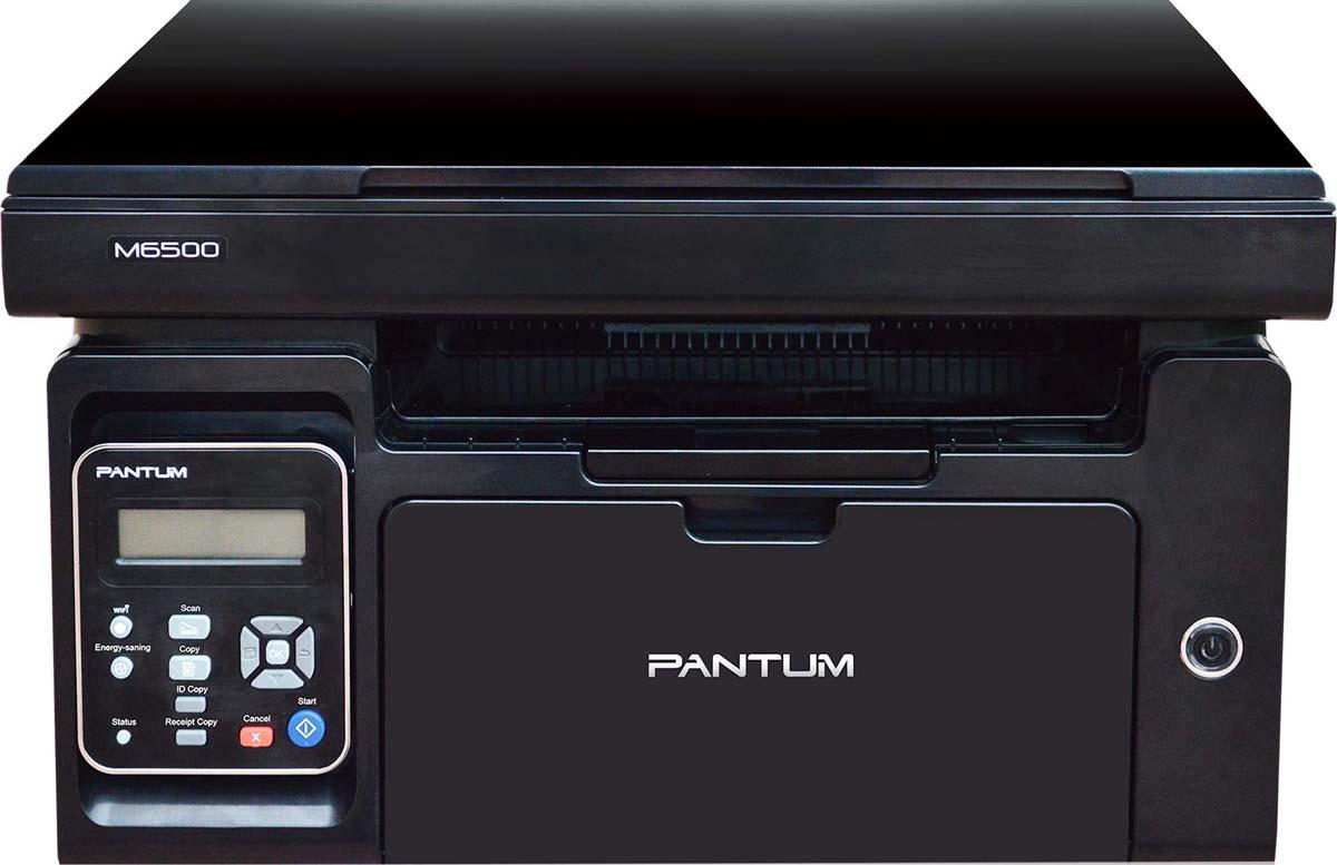 Pantum M6500, Black МФУ лазерное мфу pantum m6607nw