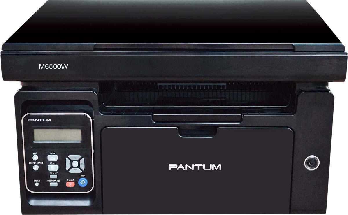 Pantum M6500W, Black МФУ лазерное мфу pantum m6607nw