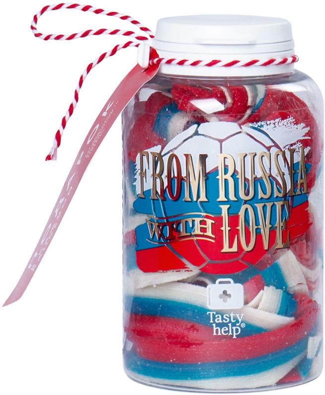 Конфеты Вкусная помощь Из России с любовью!, 250 мл конфеты вкусная помощь для храбрости 150 мл