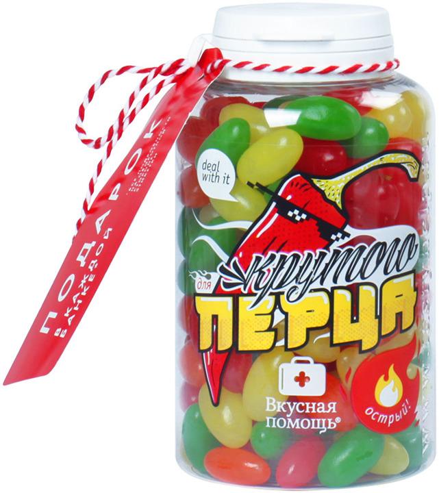 Конфеты Вкусная помощь Для крутого перца, 250 мл конфеты вкусная помощь для храбрости 150 мл