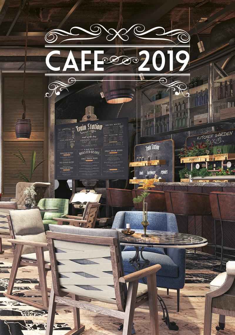 Календарь 2019. Cafe / Кафе