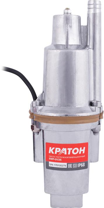 Насос погружной Кратон SWP-01/25, вибрационный недорго, оригинальная цена