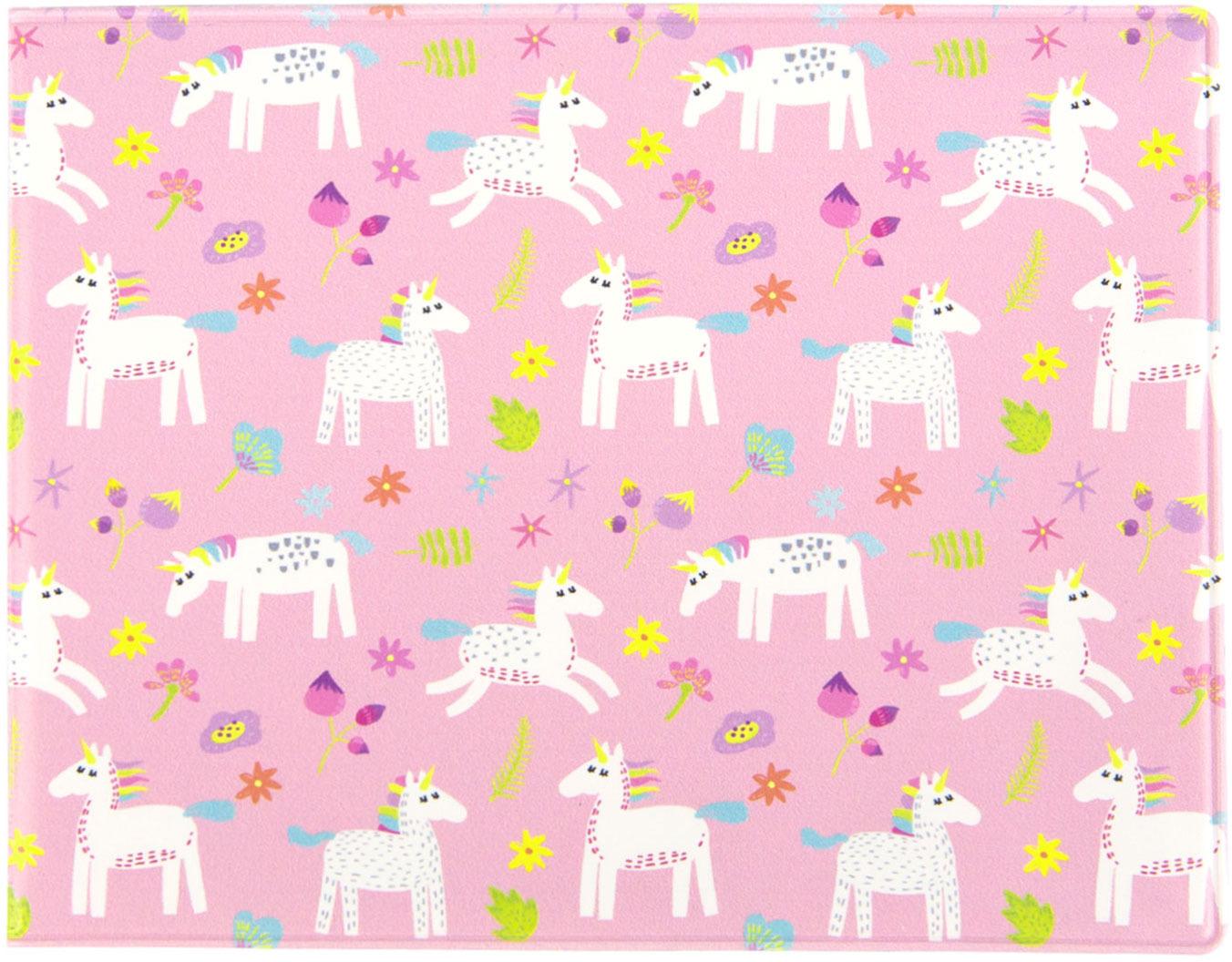 Обложка на студенческий билет Kawaii Factory Радужный пони, цвет: белый, розовый. KW067-000141 обложка на студенческий билет kawaii factory мастер спорта по неадекватности цвет белый оранжевый kw067 000133