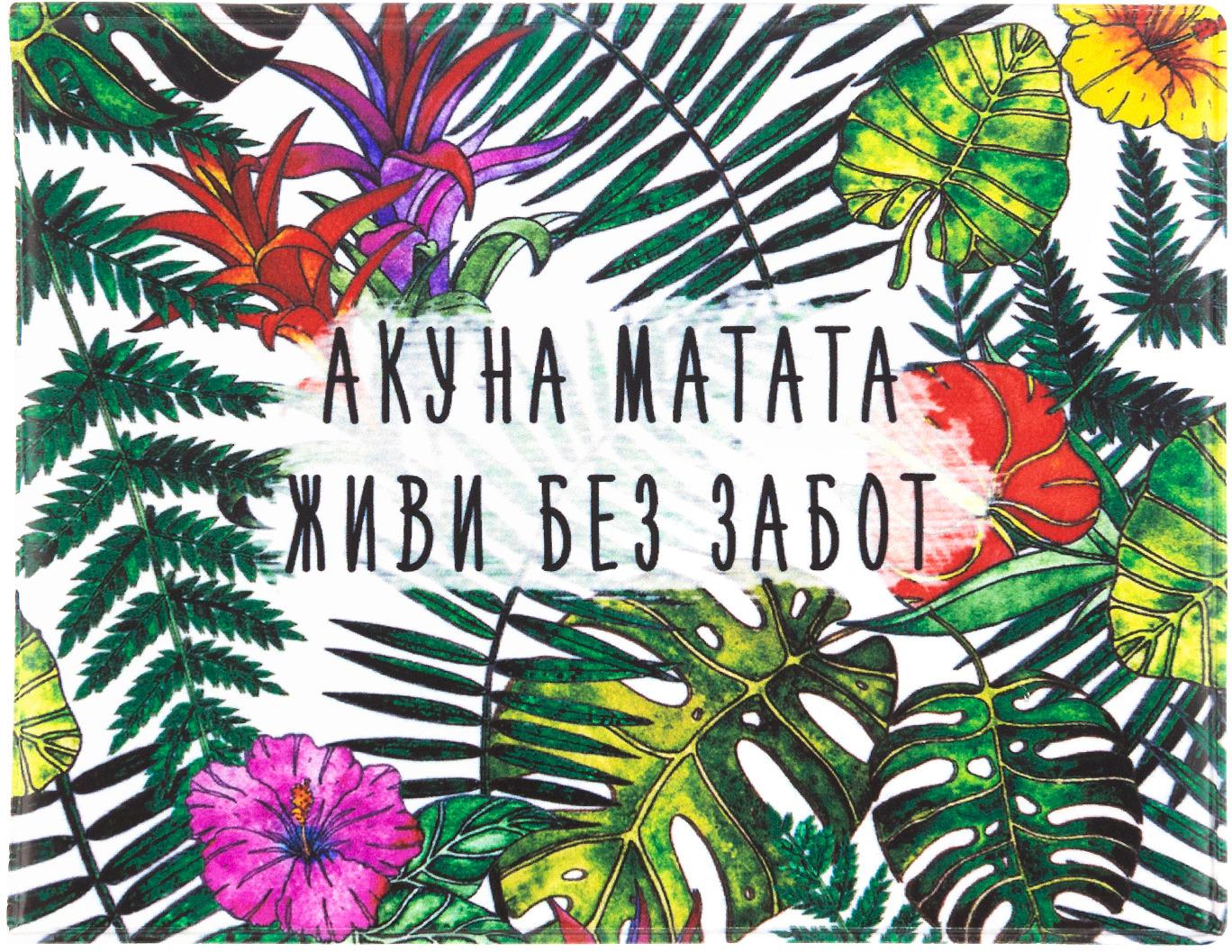 Обложка на студенческий билет Kawaii Factory Акуна Матата, цвет: красный, зеленый, розовый. KW067-000134 обложка на студенческий билет kawaii factory мастер спорта по неадекватности цвет белый оранжевый kw067 000133