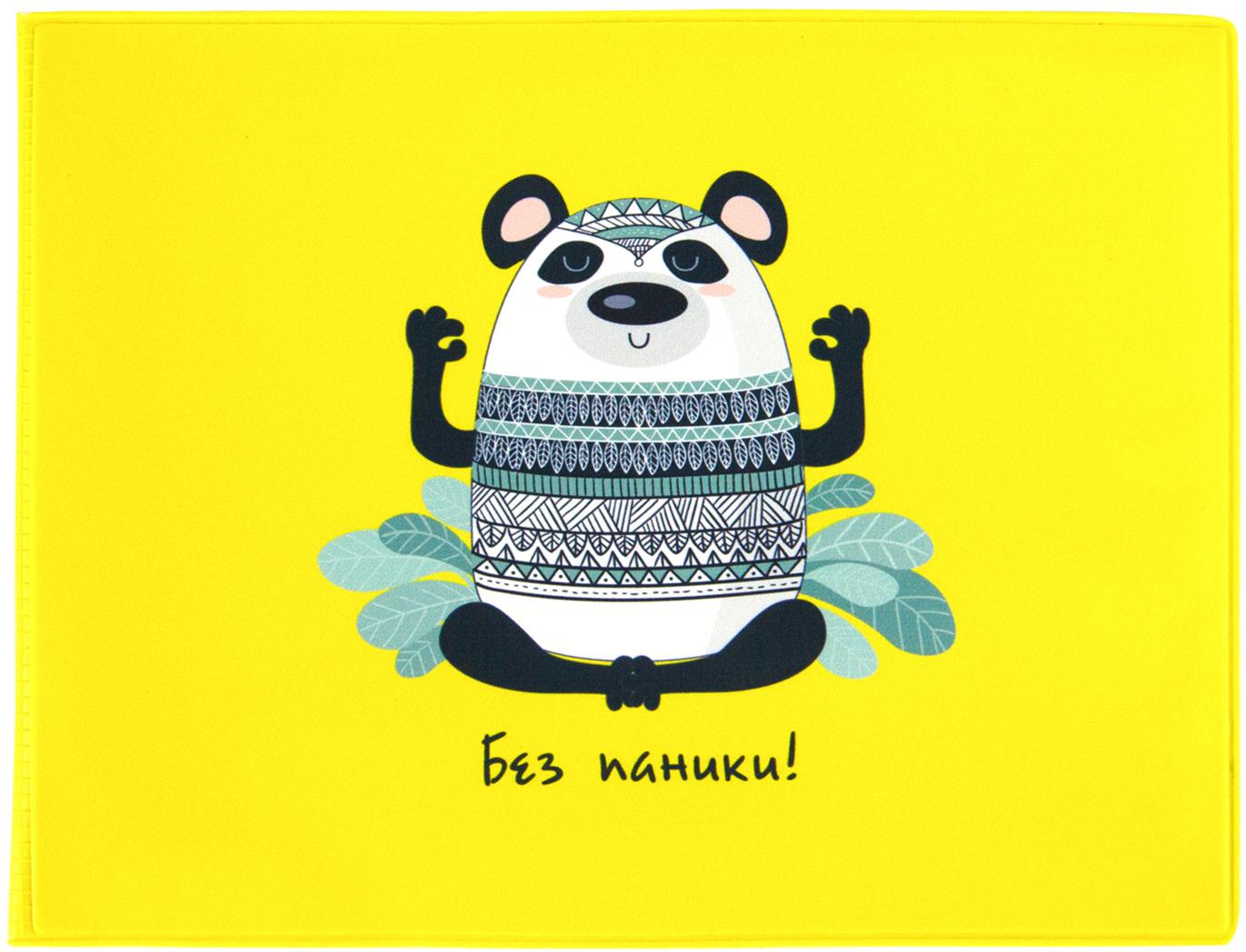 Обложка на зачетную книжку Kawaii Factory Без паники, цвет: черный, зеленый, желтый. KW067-000125 обложка для автодокументов kawaii factory инструкция летчику цвет зеленый kw063 000022