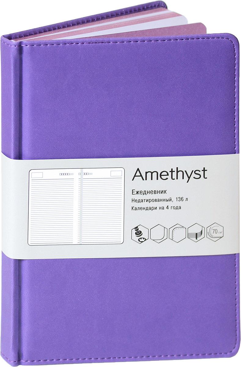Ежедневник Listoff Amethyst, цвет: фиолетовый, 136 листов ежедневник listoff офисный стиль яркий цвет а5 176 листов