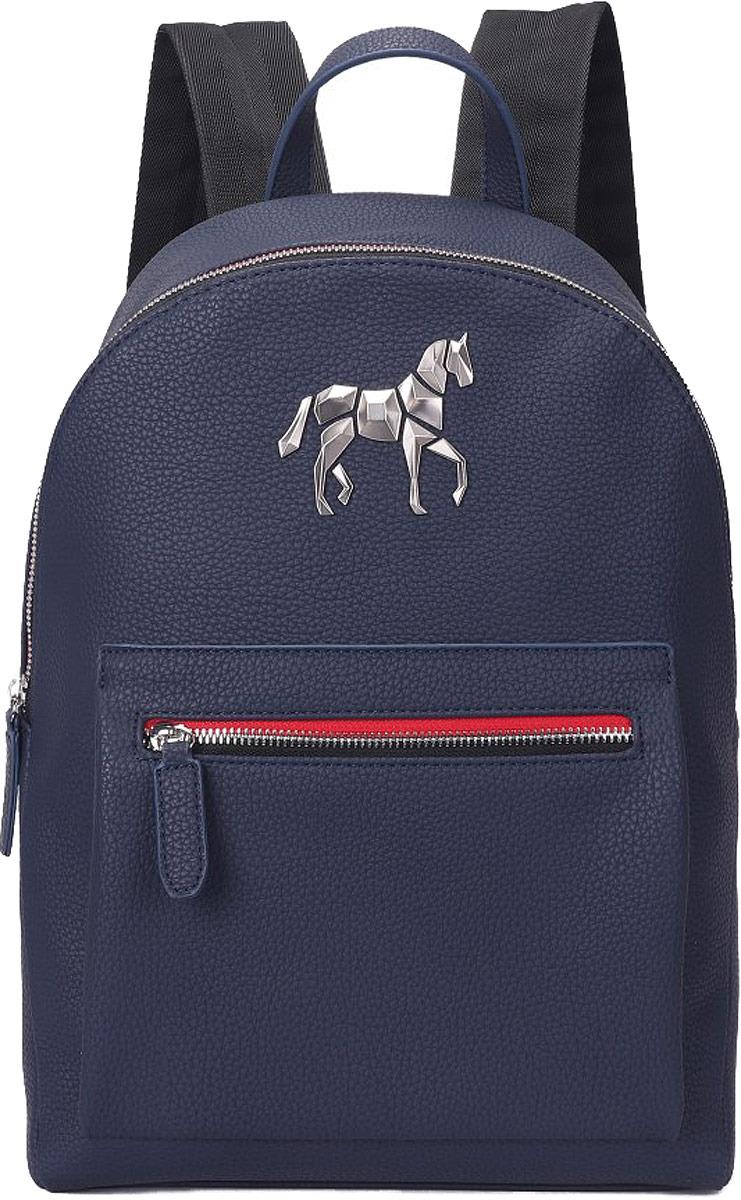 Рюкзак мужской Grizzly, цвет: синий. RM-95/2 рюкзак мужской quiksilver everydaypostemb m eqybp03501 bng0 королевский синий