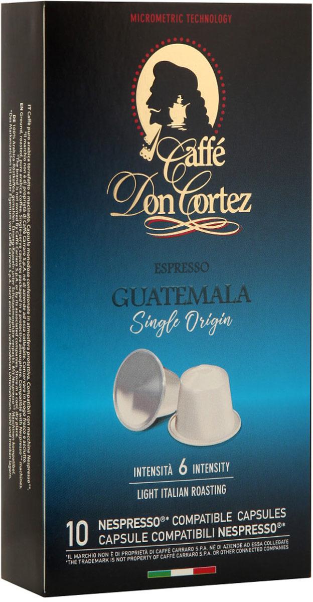 Кофе в капсулах Don Cortez Guatemala, 10 шт kaja kahu minu guatemala