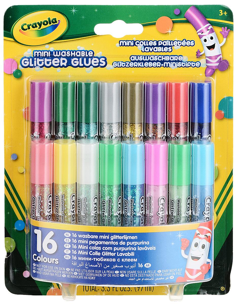 Набор мини-тюбиков с блестящим клеем Crayola, 16 шт crayola раскраска crayola герои в масках с наклейками 100 шт