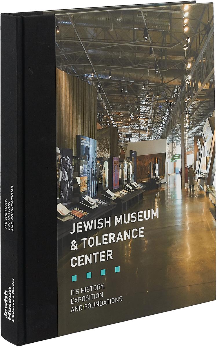 Jewish Museum and Tolerance Center атлас истории евреев россии по материалам еврейского музея