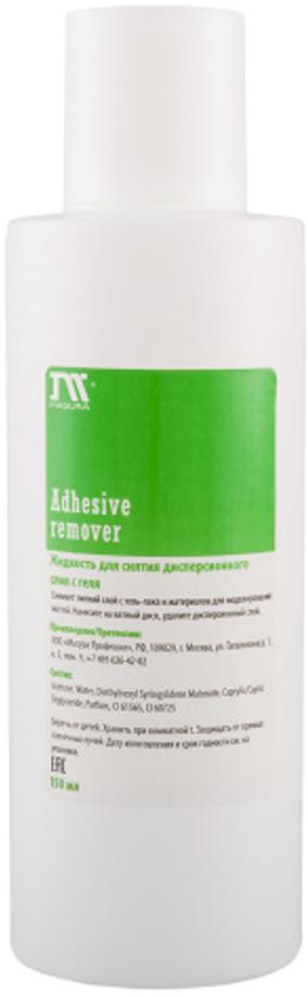 Masura Жидкость для снятия дисперсионного слоя с геля, 150 мл masura топ покрытие для гель лака vitamin 11 мл