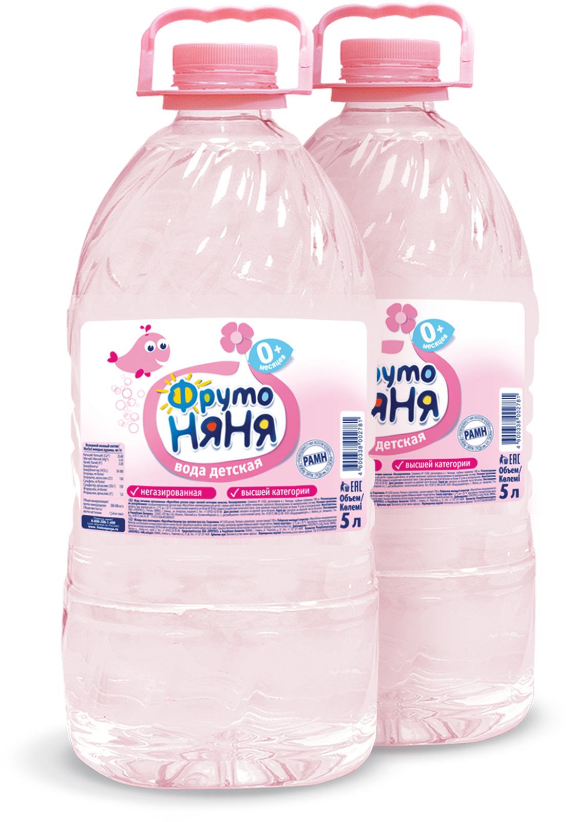 ФрутоНяня вода артезианская питьевая негазированная, 2 шт по 5 л вода фрутоняня детская питьевая артезианская негазированная