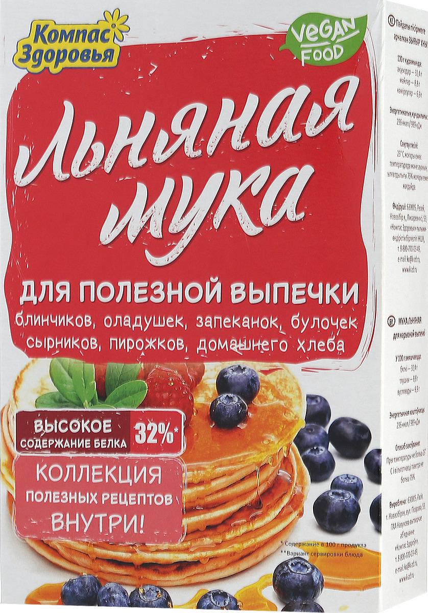 """Компас Здоровья """"Для полезной выпечки"""" мука льняная, 300 г"""
