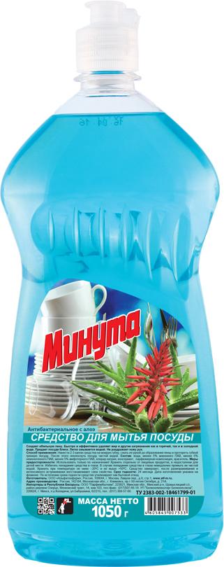 Средство для мытья посуды Help Минута, антибактериальное с алоэ, 1,05 л средство для мытья посуды synergrtic алоэ 5 л