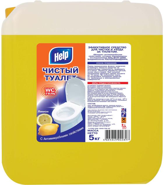 Средство для ванной и туалета Help, лимон, 5 кг