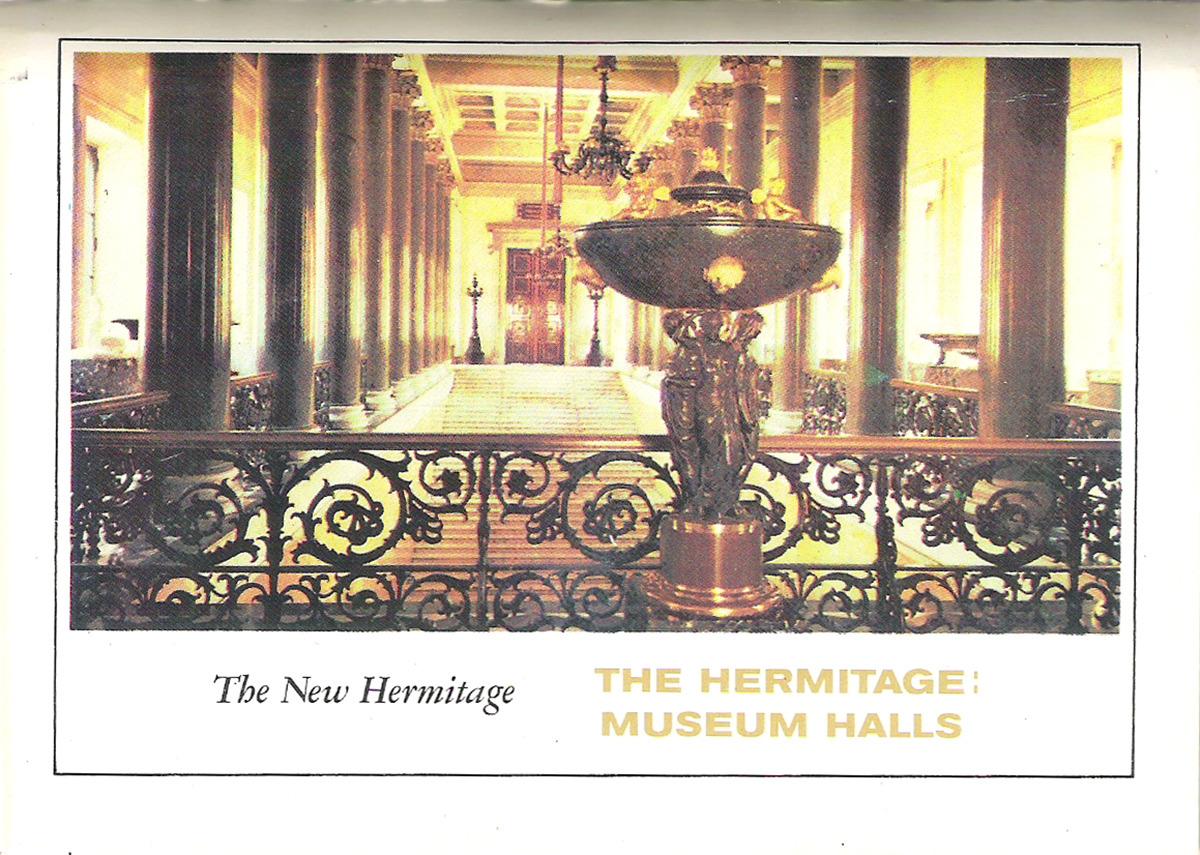 The Hermitage: Museum Halls: The New Hermitage / Залы Эрмитажа: Новый Эрмитаж (набор из 16 открыток) the hermitage western european portraits государственный эрмитаж западноевропейский портрет набор из 16 открыток