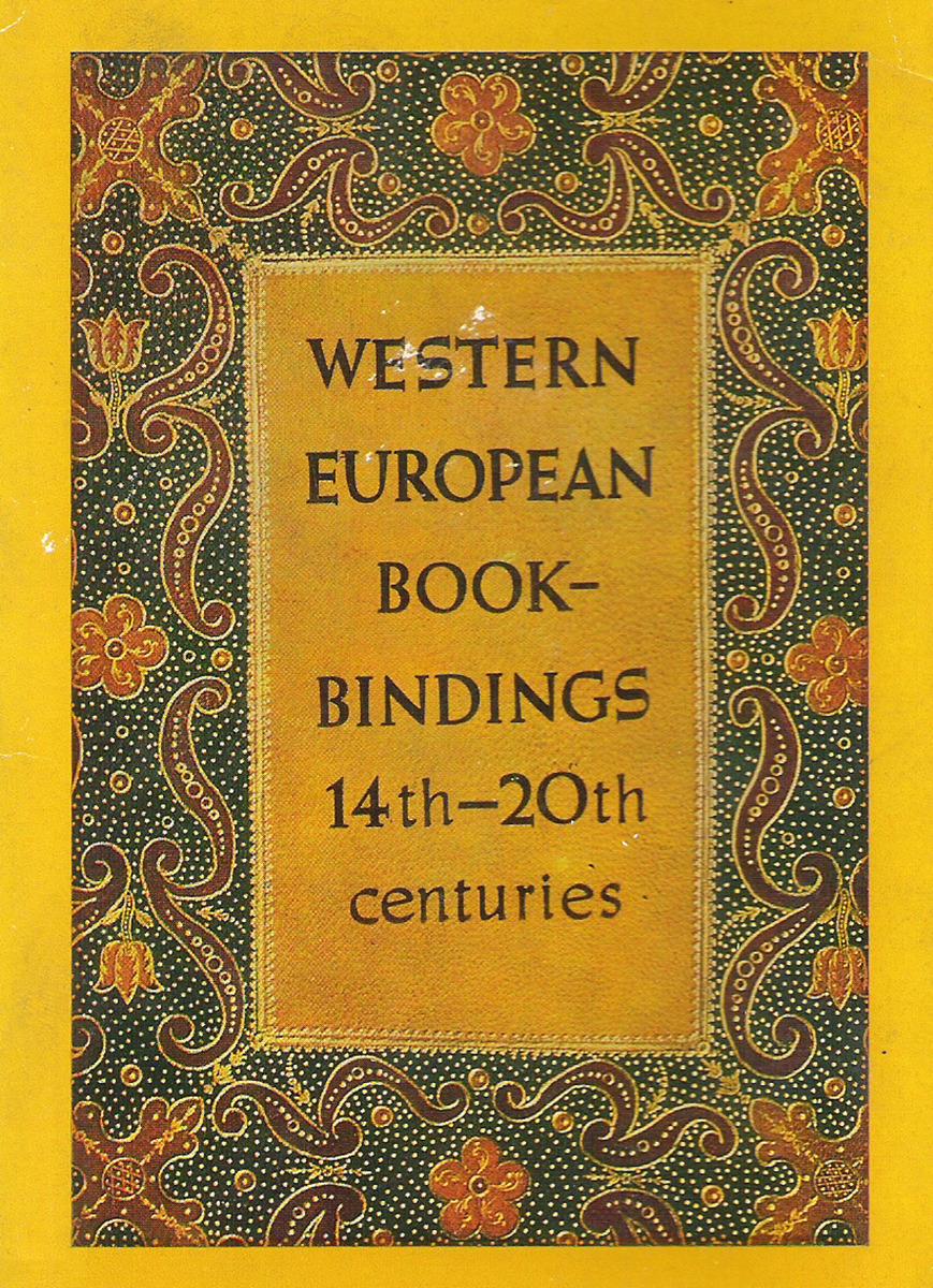 Western European Bookbindings 14th - 20th centuries / Западноевропейский переплет XIV - XX веков (набор из 16 открыток) все цены
