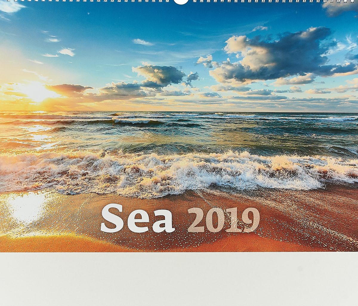 Календарь 2019 (на спирали). Sea