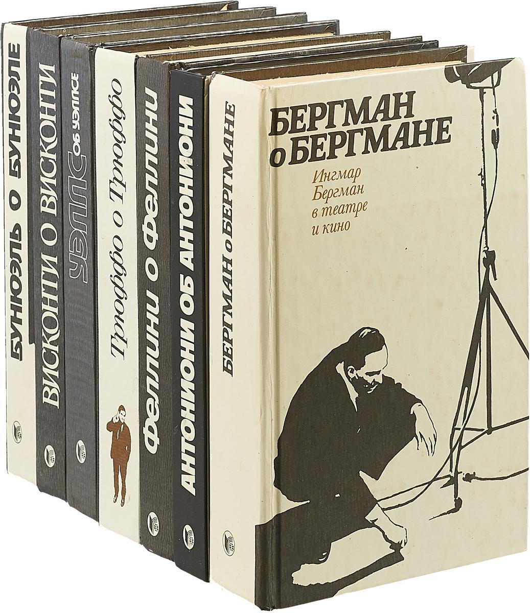 цена на Автобиографии (комплект из 7 книг)