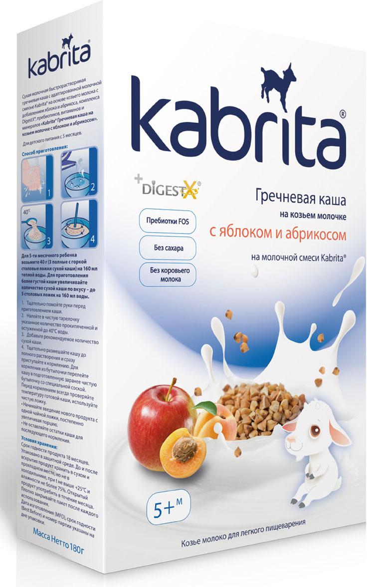 Kabrita Гречневая каша для детей на козьем молочке с яблоком и абрикосом, с 5 месяцев, 180 г