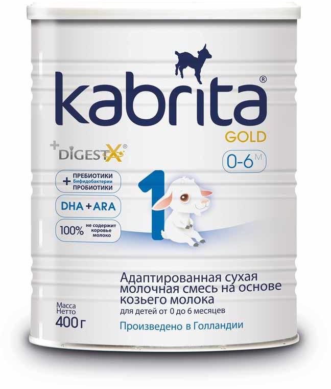Kabrita Gold 1 смесь для кормления от 0 до 6 месяцев, 400 г kabrita 1 gold 800 г