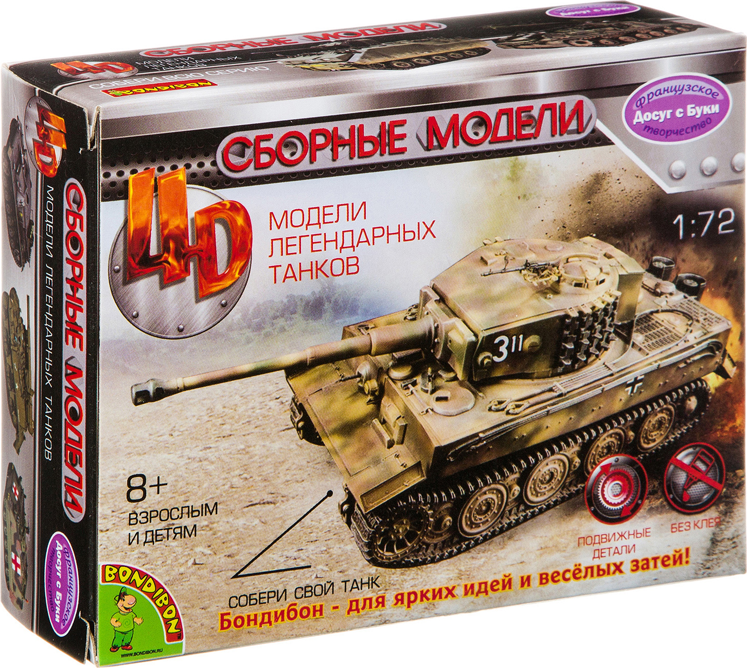 Сборная 4D модель танка Воndibon, 9 деталей. ВВ2966