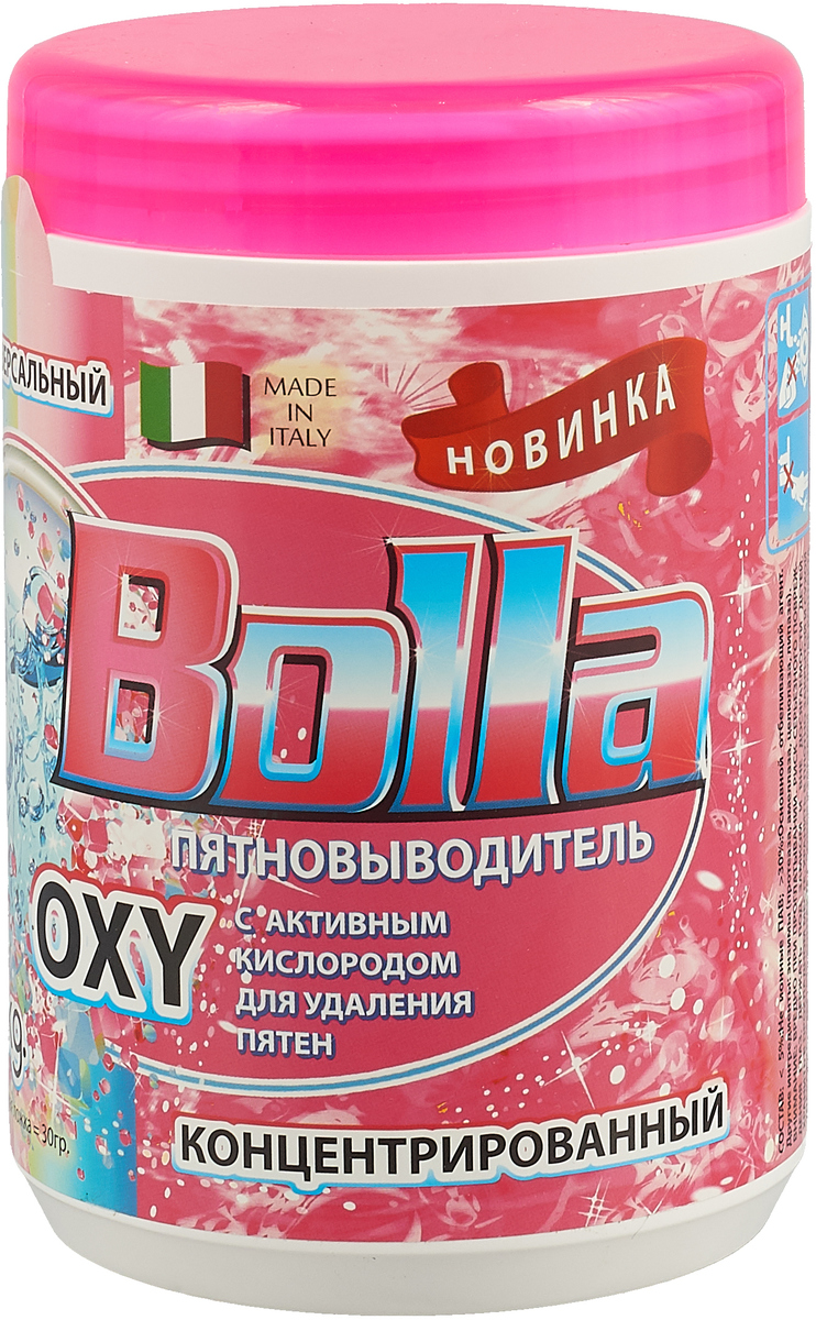 """Пятновыводитель Bolla """"Oxy"""", универсальный, с активным кислородом, для цветного и белого белья, 1 кг"""
