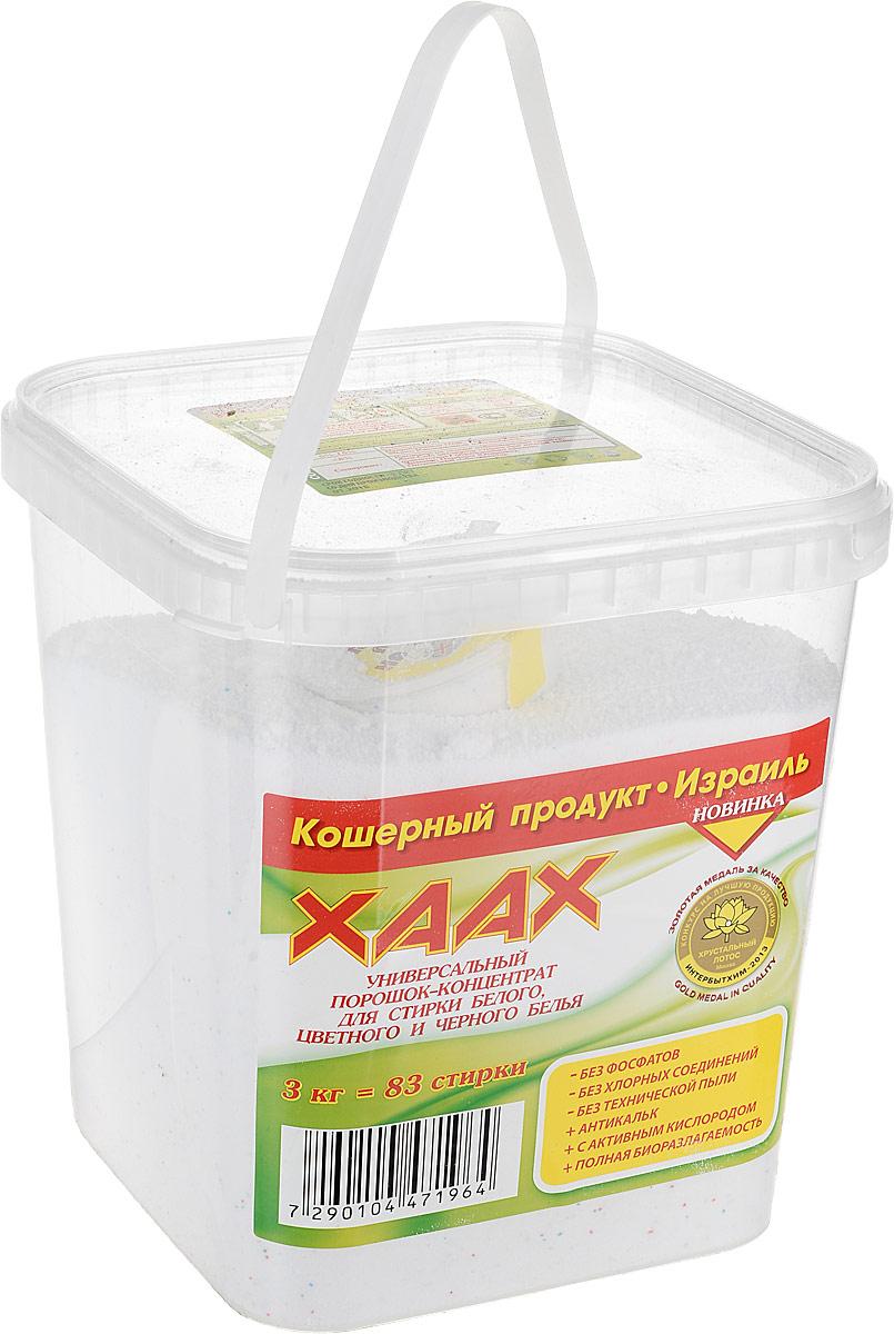 Стиральный порошок Xaax, концентрат, универсальный, бесфосфатный, 3 кг экологический стиральный порошок ecover концентрат универсальный 3 кг