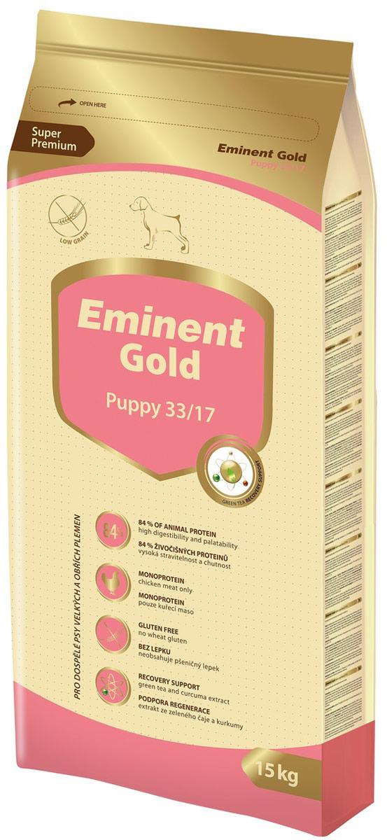 """Корм сухой Eminent Gold """"Паппи"""", для щенков, 15 кг"""
