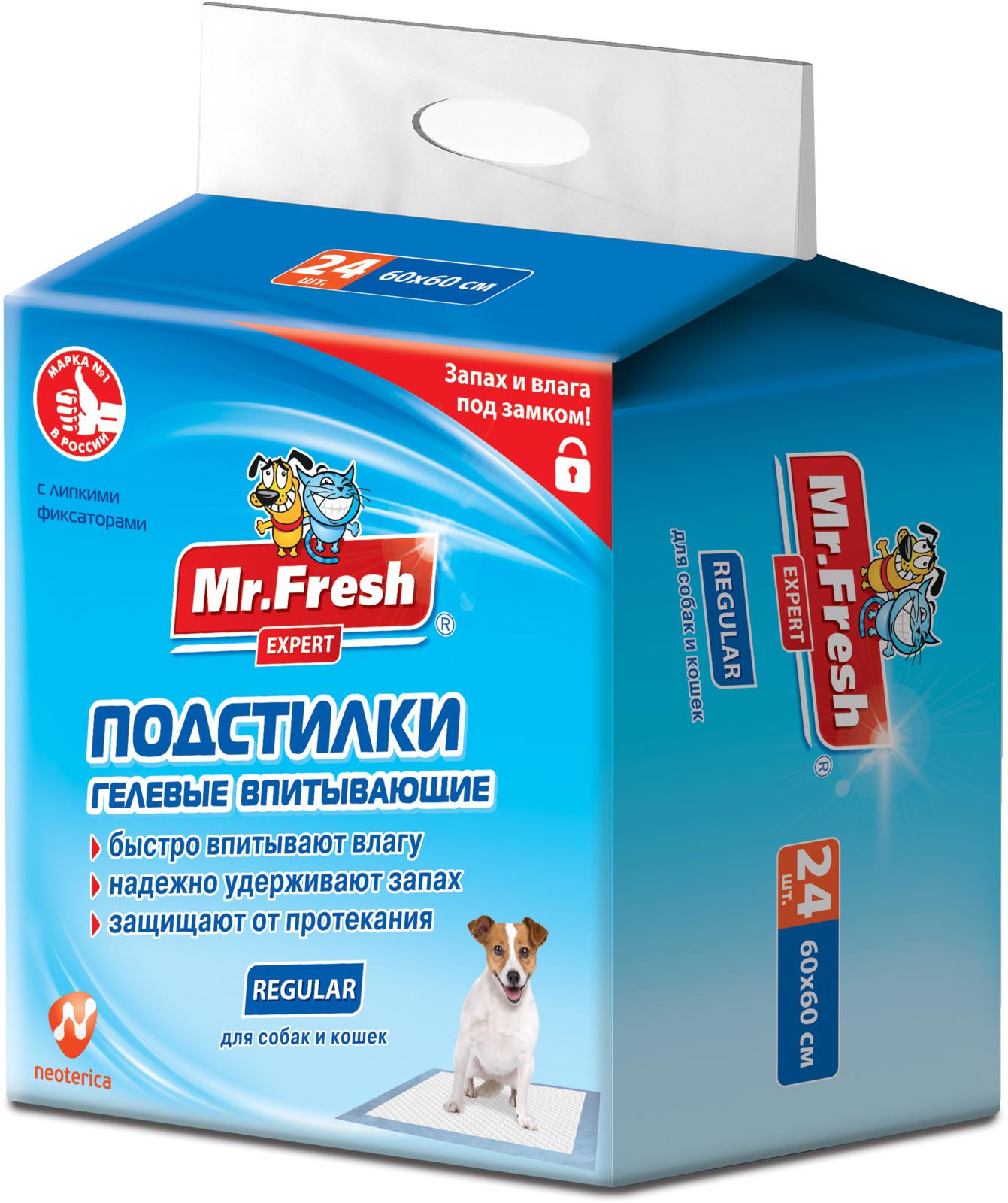 Пеленка-подстилка для животных Mr.Fresh Expert Regular, впитывающая, гелевый наполнитель, 60 х 60 см, 24 шт