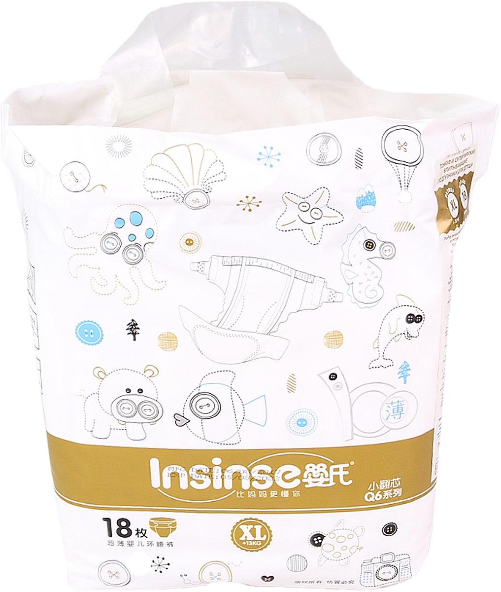 Подгузники Insinse Q6, 13+ кг, размер XL, 18 шт подгузники insinse q6 xl 13 кг 18шт