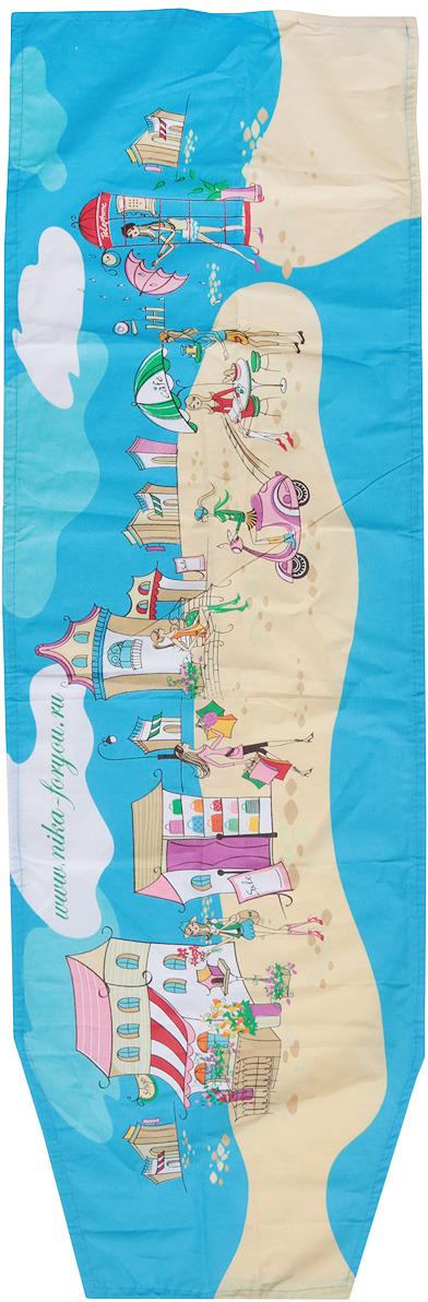 Чехол для гладильной доски Nika Пляж, 129 х 40 см чехол д гладильной доски ева 125х47см х б